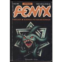 Книга. Сборник научной фантастики. Серия FENIX.  Разные выпуски.  НФ