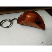 Брелок для ключей Шляпа Ковбоя кожа.