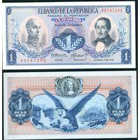 Колумбия 1 песо оро 1974 UNC