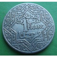 Марокко. 1 франк 1921. Много лотов в продаже.