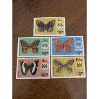 Бутан 1975. Бабочки. Полная серия