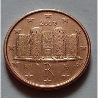 1 евроцент, Италия 2009 г., AU
