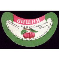 Этикетка Вишня Бобруйск