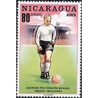 Никарагуа 1970 Мексика Футбол ЧМ гаш
