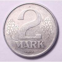 2 марки 1975 ГДР