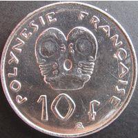 1к Французкая Полинезия 10 франков 2004 В ХОЛДЕРЕ распродажа коллекции