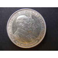 2 кроны 1907 года юбилей