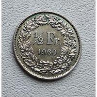 Швейцария 1/2 франка, 1960 2-12-44