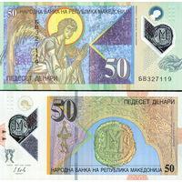 Македония 50 динаров 2018 год  UNC  (новинка, полимер)