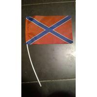 Флаг Новороссии (24 х 15 см)