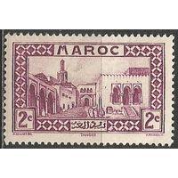 Французское Марокко. Дворец султана в Танжере. 1933г. Mi#94.