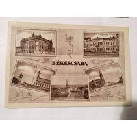 Открытка старинная Бекешчаба Bekescsaba Венгрия страны города 6