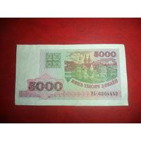 5000 рублей серия РА