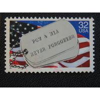 США 1995 г.