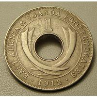 Британская Восточная Африка и Уганда.  1 цент 1912 год  KM#7