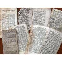 Фрагменты книг 18-19 веков - для реставраторов