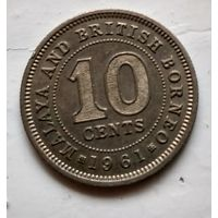 Малайя и Британское Борнео 10 центов, 1961 3-5-17