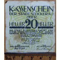 20 Хеллер, Австрия, Штоккерау 1919г.