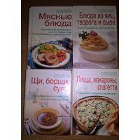 Мясные блюда. Блюда из яиц. творога и сыра.Пицца. макароны, спагетти, щи , боши. супы