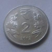 2 рупии, Индия 2012 г., звезда, точка