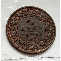 Индия (Британская) 1/12 анна, 1932 2-12-28