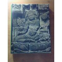 Искусство Индонезии с древнейших времен до конца XV века.