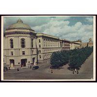1959 год Минск Улица Кирова