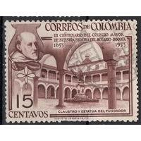 Колумбия 128