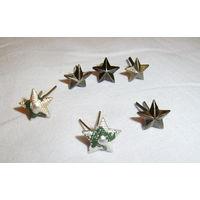 Звезды разные 15шт
