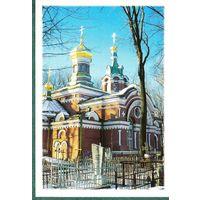 БЕЛАРУСЬ  1998 г.открытка  Минск церковь Александра Невского