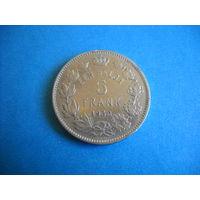 Бельгия 5 франков 1932 г.