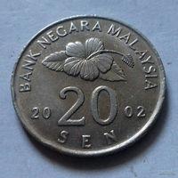 20 сен, Малайзия 2002 г.