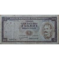 100 эскудо 1959г. Тимор Португальская колония
