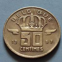 50 сантимов, Бельгия 1967 г.