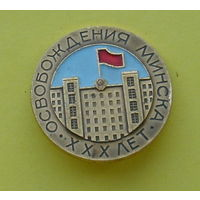 30 лет освобождения Минска. 19.