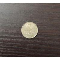 Болгария 50 стотинок 1977 год Универсиада София