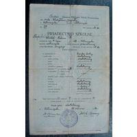 Свидетельство об окончании школы 1932г. Польша