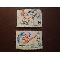 Испания 1982 г.Чемпионат мира по футболу Испания '82.
