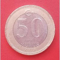 61-06 Турция, 50 куруш 2005 г.