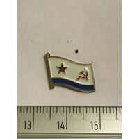 Флаг ВМФ СССР (латунь)