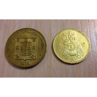 Макао - 2 монеты, цена за все - (из коллекции)