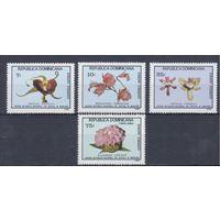 [1230] Доминиканская республика 1981. Флора.Цветы.Орхидеи.