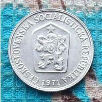 Чехословакия 10 геллер 1971 года. UNC. Инвестируй в историю!
