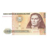 YS: Перу, 500 инти 1987, P# 134b, UNC