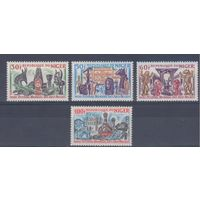 [1091] Нигер 1966. Культура Африки.Искусство.