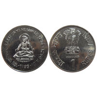 Индия 1 рупия 1999 Днаянашвар UNC