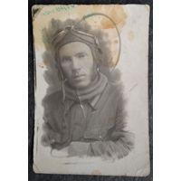 Фото курсанта 2-го Чкаловского военного авиационного училища штурманов Конец 1930-х. 6х9 см