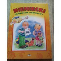 Немецкий словарик для польскоговорящих