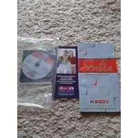 Документы и диск от пылесоса  KIRBY