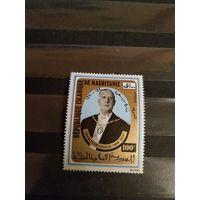 1971 Мавритания Шарль де Голь дорогая концовка чистая клей лёгкая наклейка (1-5)